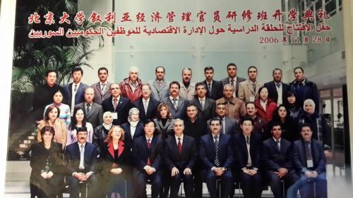 مع كبار الموظفين السوريين اثناء زيارتهم لبكين  بكين