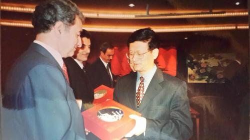 مراسم تقليدي وسام كونفوشيوس الصينيي