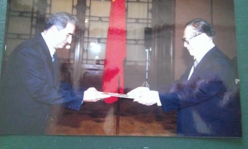 تقديم اوراق اعتمادي للرئيس الصيني جيانغ زيمين