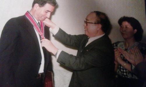 مراسم تقليدي وسام الصداقة الكوري